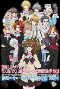BROTHERS.CONFLICT:邂逅.崩溃.再见.劫婚