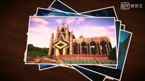 方块学院一一紫罗兰之旅