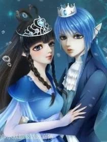 叶罗丽精灵梦之恋爱横隔