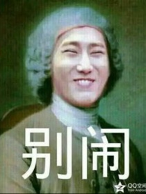 EXO:放开那个小白脸