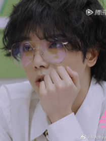 华晨宇:老师你好甜