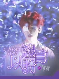 EXO:翘首以盼
