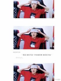 EXO:时间倒转