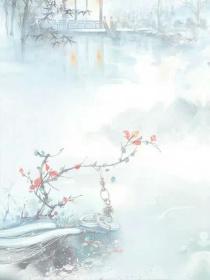 蓝曦臣:晓看天色暮看云