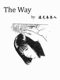 The_Way—灌篮高手同人