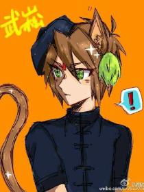 京剧猫之我想梦见你