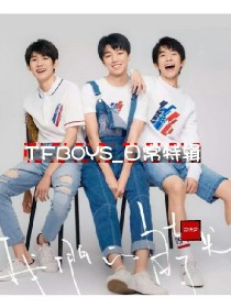TFBOYS_日常特辑