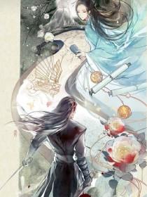 叶罗丽——神秘的公主