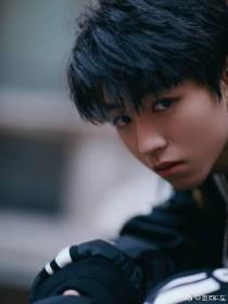 重生:王俊凯,我来爱你