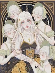 魔女特供:莉莉丝的救赎