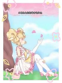 小花仙之妈妈是奇迹公主