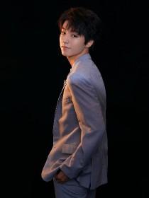 王俊凯:我的未婚妻
