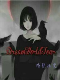 DreamWorldTour.
