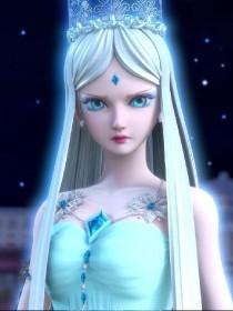 叶罗丽精梦之冰公主