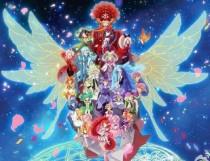 小花仙与战神联盟的恋爱