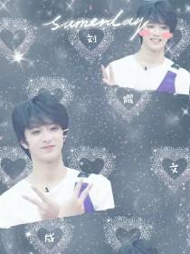 刘耀文:我的伪助听器少年