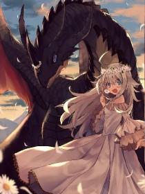X龙时代之少女与龙