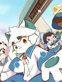 京剧猫之学校生活