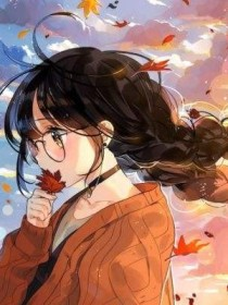 终结的炽天使:琅陌倾夏