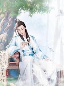 王俊凯,求放过