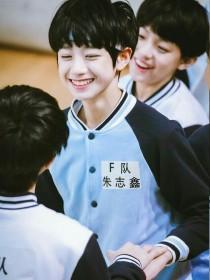 朱志鑫:我亲爱的竹马