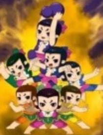 葫芦兄弟之穿越我是六娃