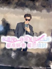 翟潇闻:我哥是我的班主任