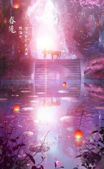 河山祭诔-吴魂、汉志、魏殇、晋宫