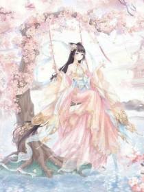叶罗丽精灵梦之王沫的主人