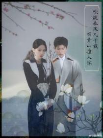 王源:此生只爱你一个人