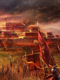 三国:后宫