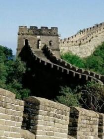 中国近代历史