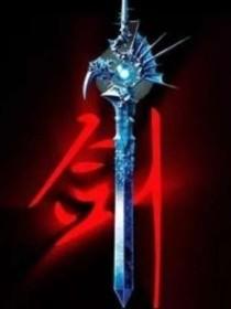 仙鹤逍遥剑