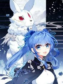 靈動藍銀,冰之瑞獸