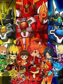 斗龙战士之最强团队和初代斗龙战士