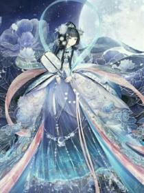 叶罗丽精灵梦之水之王后