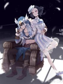 佣空:甜甜的恋爱