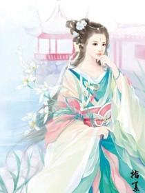 葉羅麗精靈夢之水之王后