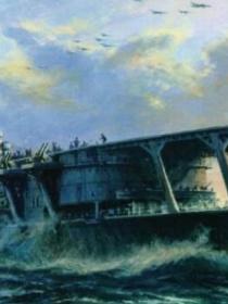 二战期间航空母舰
