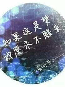 雨浩变成了女生,舞桐变成男生?