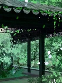 张云雷—梦回春生