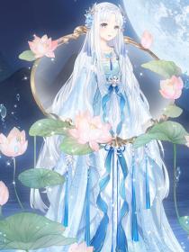 雨落無聲,桐護一世