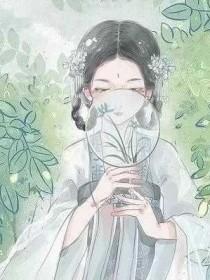 葉羅麗之星辰公主林依依