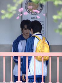 刘耀文:你是我的乳酸菌