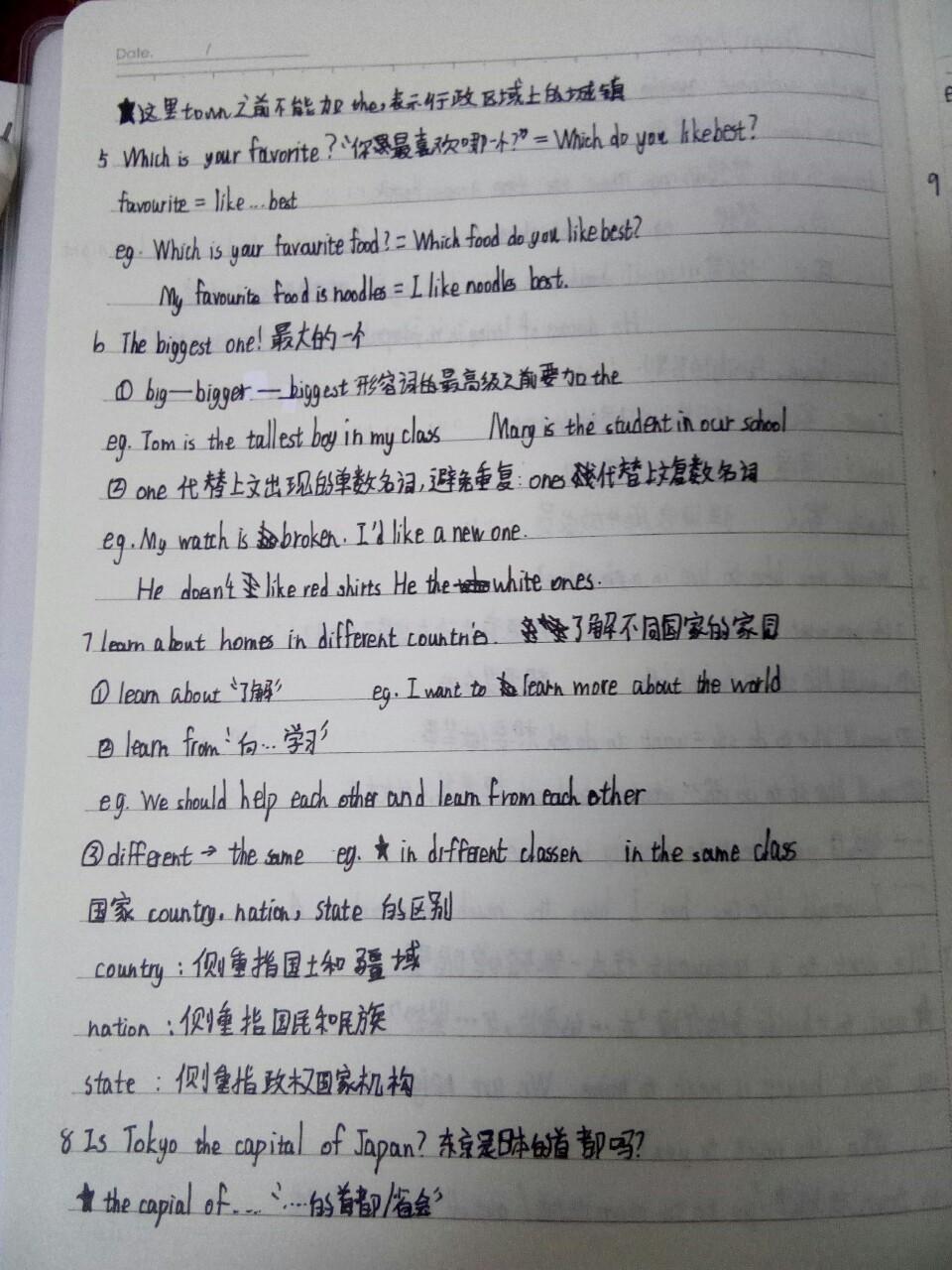 孩子入门英语应该先学什么_孩子英语学不进去了,应该怎么办_英语到底应该怎么从0基础学