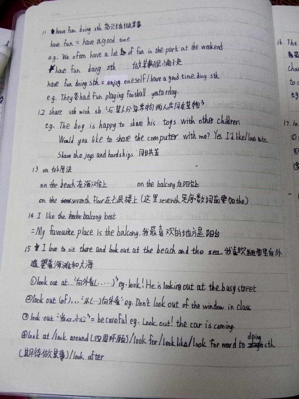 孩子英语学不进去了,应该怎么办_孩子入门英语应该先学什么_英语到底应该怎么从0基础学