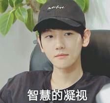 张兆艺现在在干嘛_注定要和他待一个晚上吗-EXO:我的弟弟是king-话本小说网