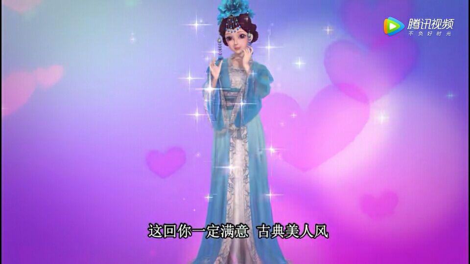 精灵梦叶罗丽之公主驾到图片