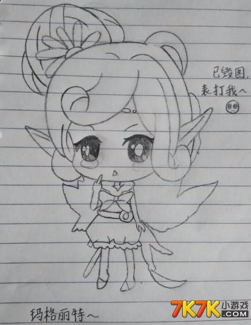 小花仙手绘版2