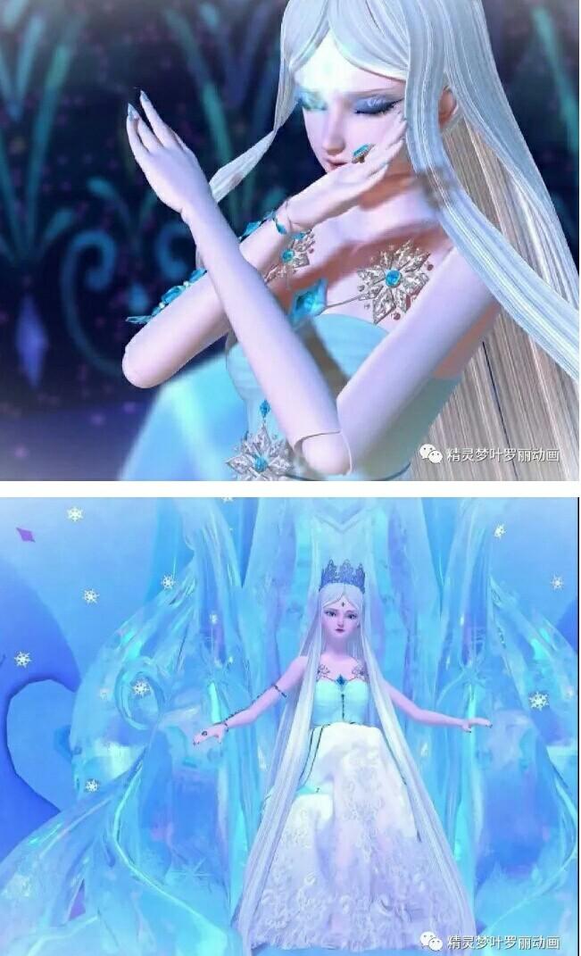 叶罗丽精灵梦之冰公主重生记图片
